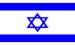 Israel – מדינת ישראל